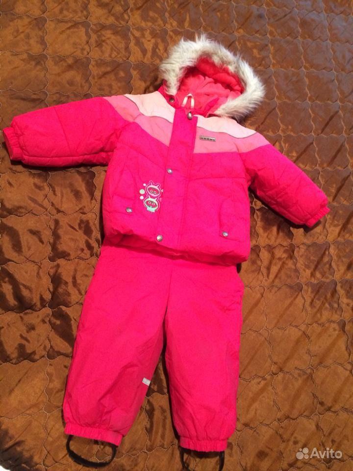 Керри Детская Зимняя Одежда
