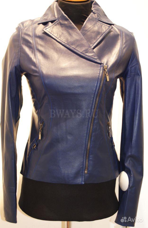 Купить Кожаную Куртку Женскую Из Турции