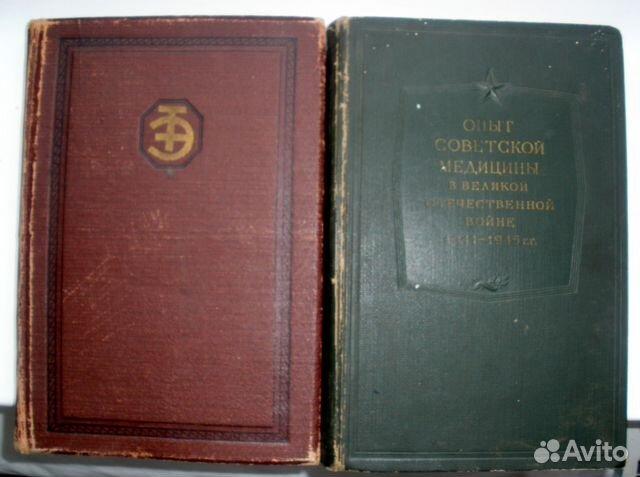 На днях прекратили работу букинистические магазины, принадлежащие московскому дому книги