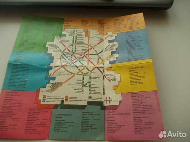 Схема метро СССР Москва