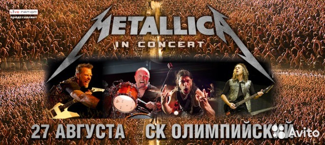 METALLICA - Live @ Moscow 2015