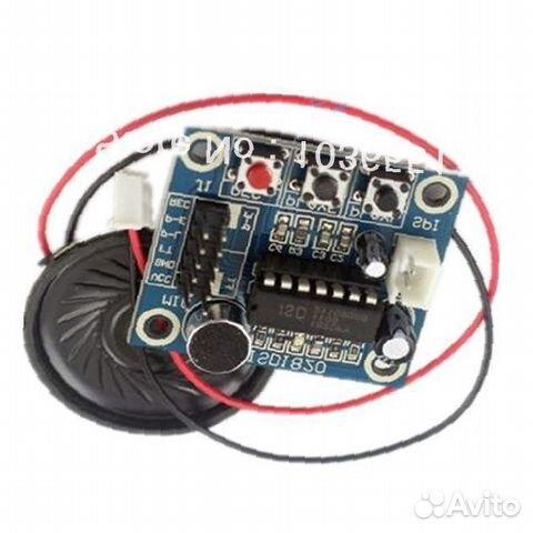Isd1820 микросхема для записи