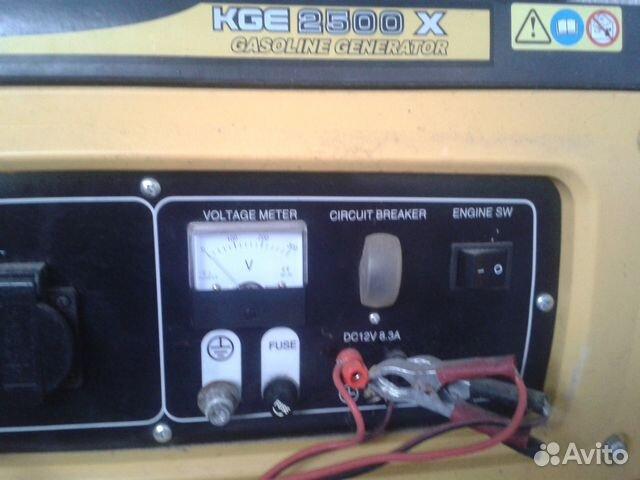 Генератор бензиновый mc 2500 2 0 квт Kipor KGE2500X