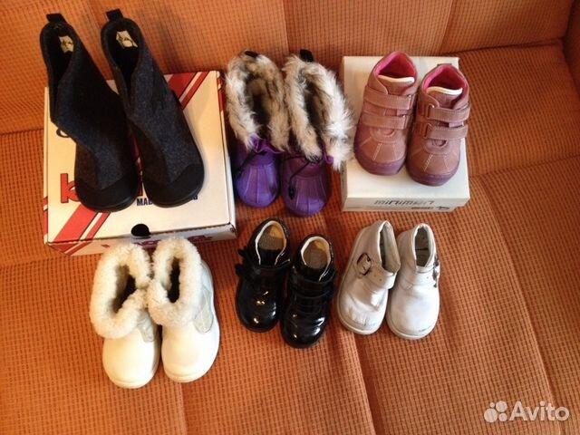 Европейский 36 размер обуви на русский