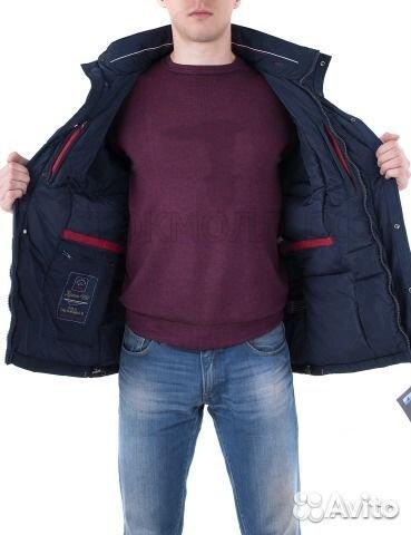 Интернет Магазин Брендовой Одежды Z95 С Доставкой
