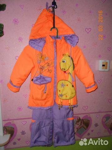 Set of jacket and pants