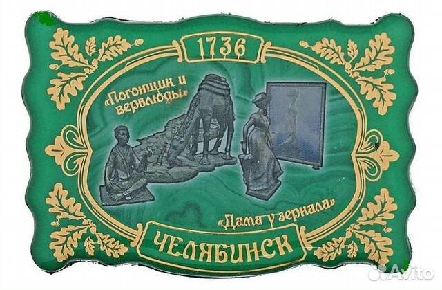 знакомства тайшет иркутская область