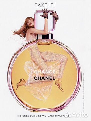 Chanel Chance 11