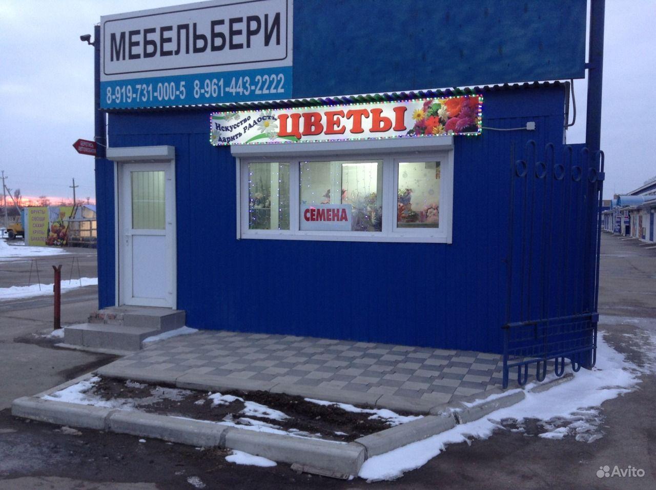 Цветочный магазин зеленокумск