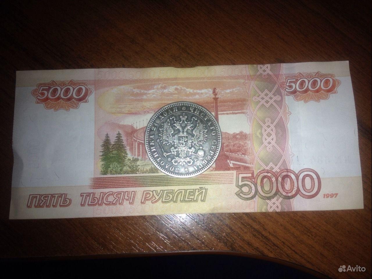 Рубль 186 года цена, стоимость монеты 37 RUB