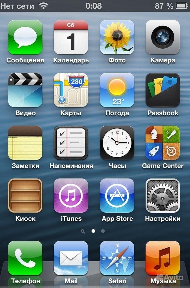 Откат ios iphone 4s