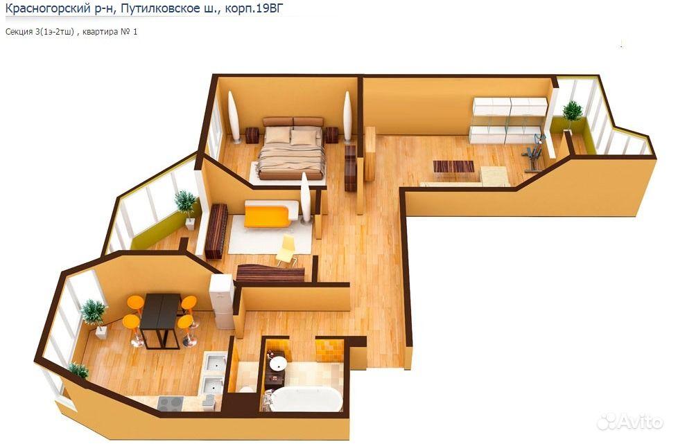 Продажа 3-комнатной квартиры 79.4 кв. м, в балашихе, московс.