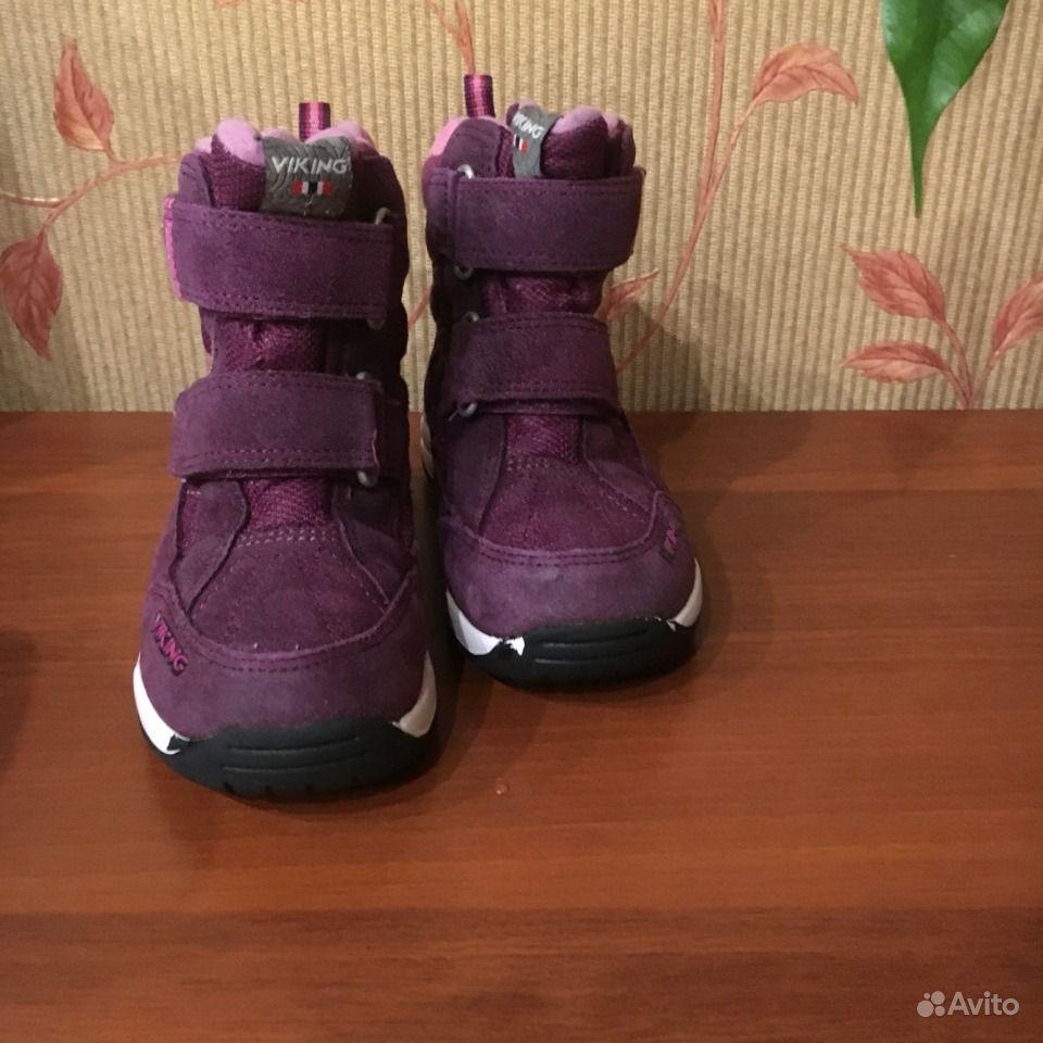 Скидки обувь найк