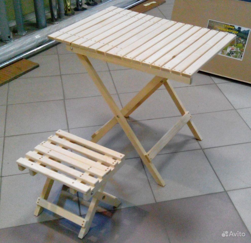 Складную мебель для отдыха на природе