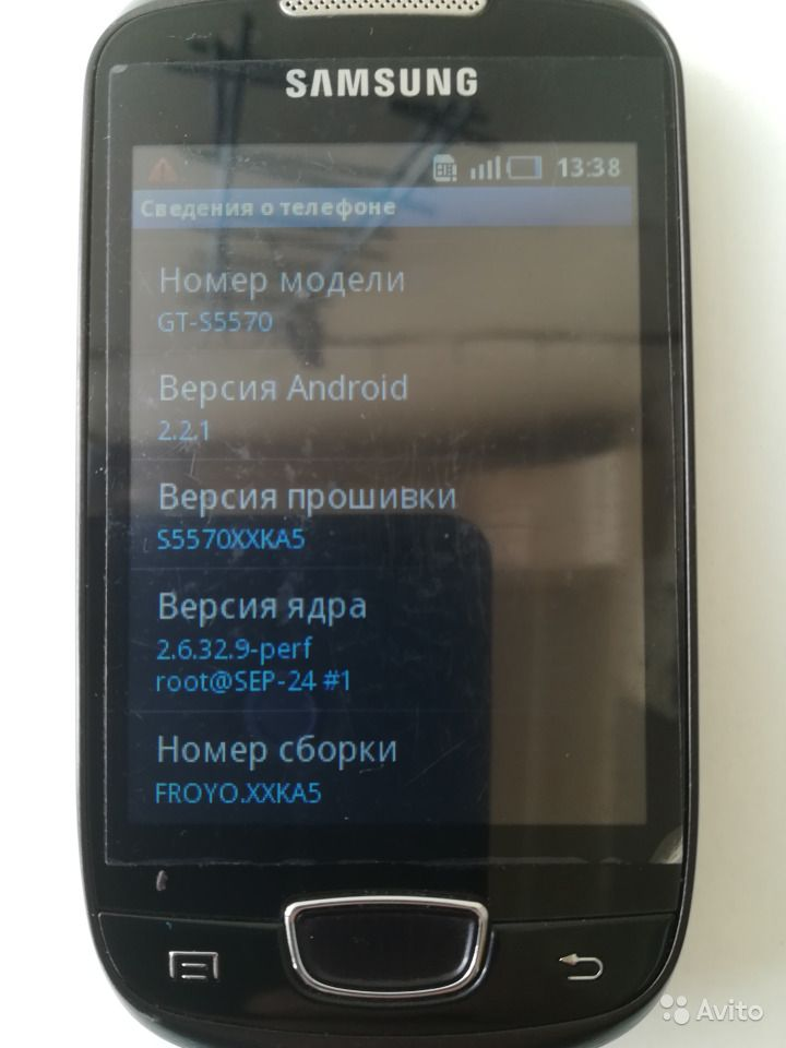 Смартфон SAMSUNG Galaxy Mini GT-S5570
