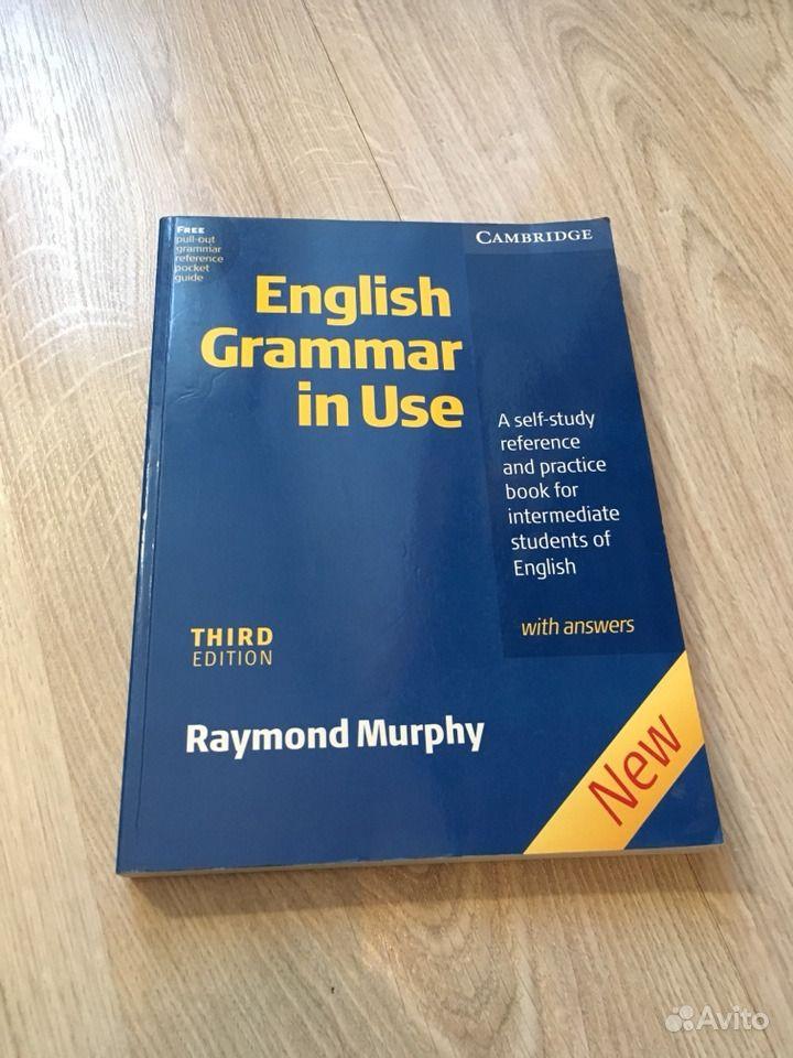 RAYMOND MURPHY ENGLISH GRAMMAR IN USE СКАЧАТЬ БЕСПЛАТНО