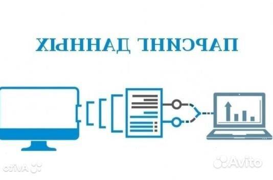 Парсинг данных фриланс сайты фриланса украина