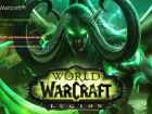 World of Warcraft Legion(издание deluxe)