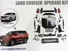 Продам комплект рестайлинга Prado 150