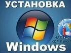 Установка Windows и даже больше