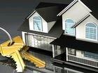 Весь спектр риэлторских услуг/агент по недвижимост