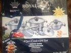 Кухонная посуда Royal