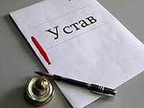 Регистрация ооо в строгино договора на сопровождения бухгалтерского учета