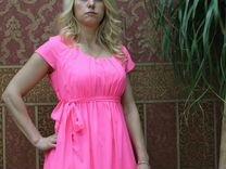 171ae8156112 Купить модную женскую одежду в Новосибирске на Avito