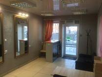 Аренда коммерческой недвижимости тюмень авито небольшой офис в москве в аренду