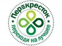 Кассир (Искровский проспект) — Вакансии в Санкт-Петербурге