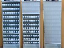 Купить сигареты табак на авито электронная сигарета супер одноразовая