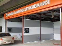 Частные объявления по заявке на стройматериалы по краснодарскому краю частные объявления девушек москва