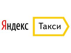 Авито.ру работа в новокузнецке