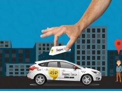 Авито звенигород работа водитель свежие вакансии частные объявления о продаже дач московская обл