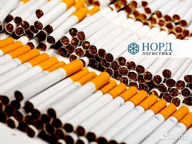 Купить настоящие сигареты на авито купить электронные сигареты смог