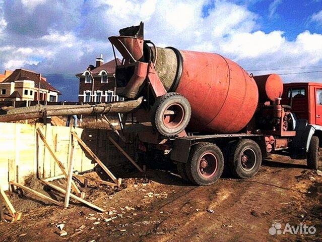 Наро фоминск бетон купить можно ли наносить цементный раствор на монтажную пену