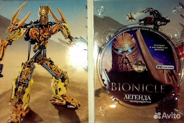 скачать бионикл легенда возрождается торрент - фото 2