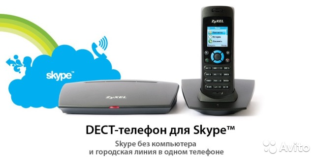 Dect Skype - фото 11