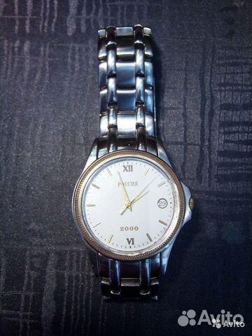 Купить часы в россии сайт стальные браслеты для часов купить киев