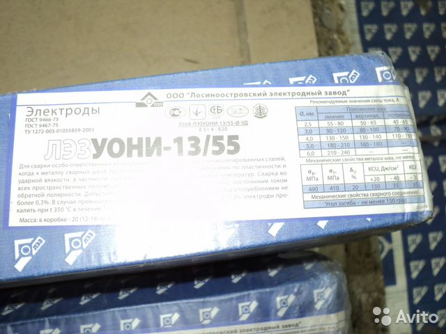 Электрод уони цена, где купить электрод уони - Flagma