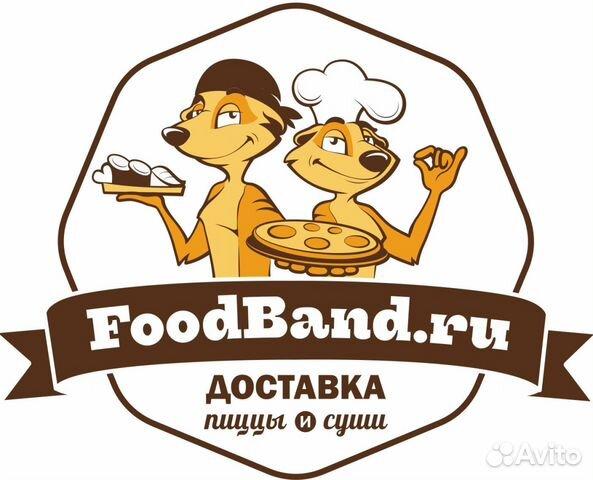 Объявления услуги быстрый курьер доска объявлений квартиры днеродзержинска