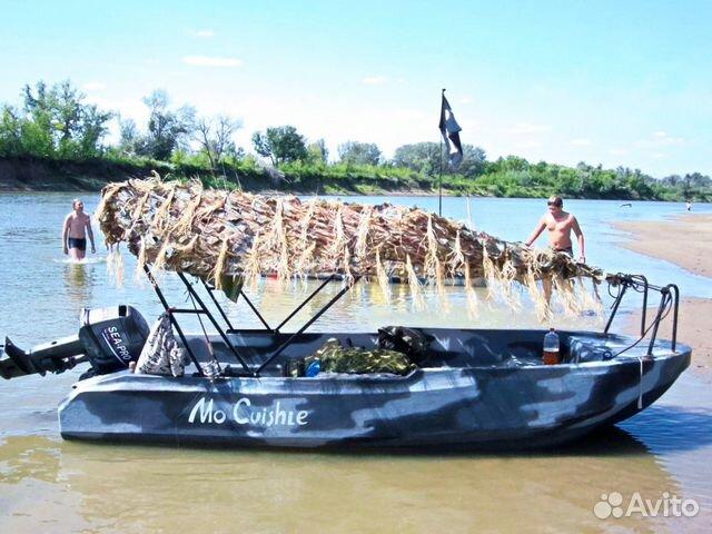 лодка для рыбалки купить в москве