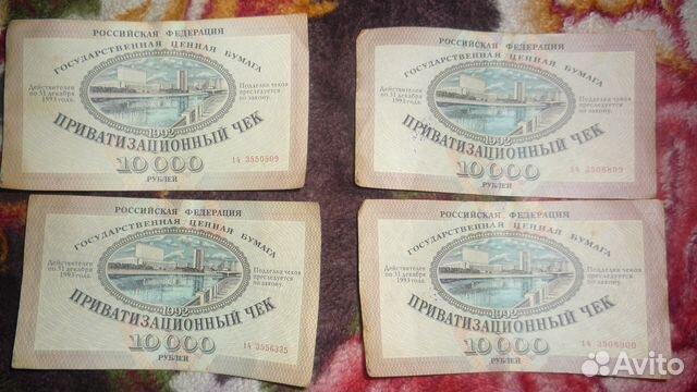 Ваучер чек серебряная монета знак зодиака весы