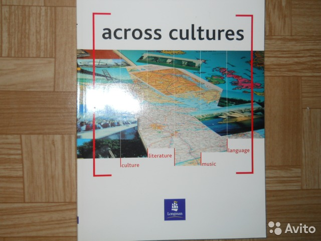 Гдз across cultures elizabeth sharman