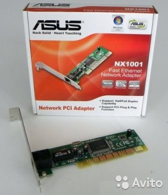 ASUS NX1001 TREIBER WINDOWS 7