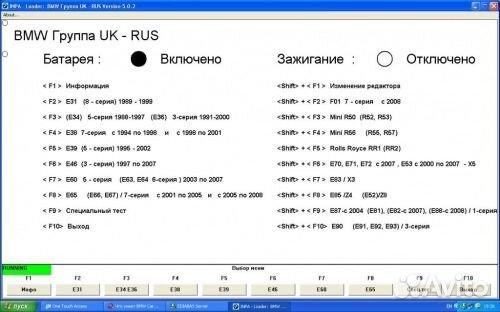 Bmw Inpa Kdcan с переключателем 7 8pin купить в москве на Avito