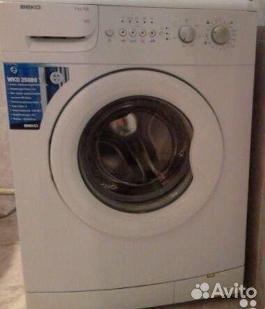 Обслуживание стиральных машин bosch Улица Скобелевская обслуживание стиральных машин АЕГ Улица Академика Курчатова