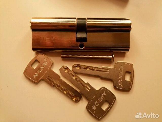 Apecs ключ