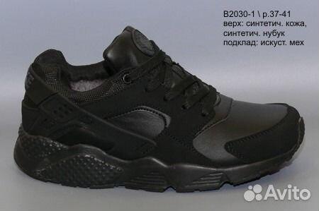 131374a9 Женские зимние кроссовки Nike Huarache 23-1/36-41р   Festima.Ru ...