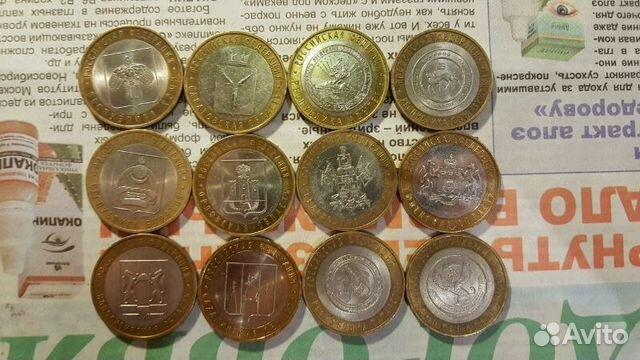 обмен монет в нижнем новгороде